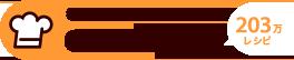 logo_header_203